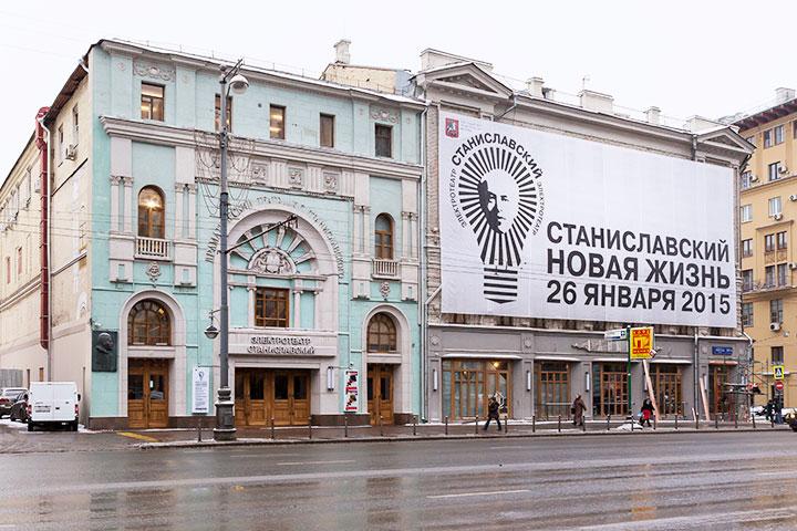 Театр им Евгения Вахтангова Официальный сайт