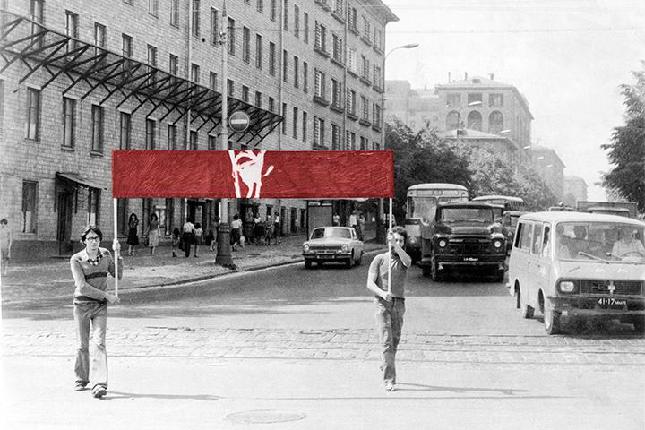 Группа «Гнездо». «Демонстрация. Искусство в массы», 1978 год