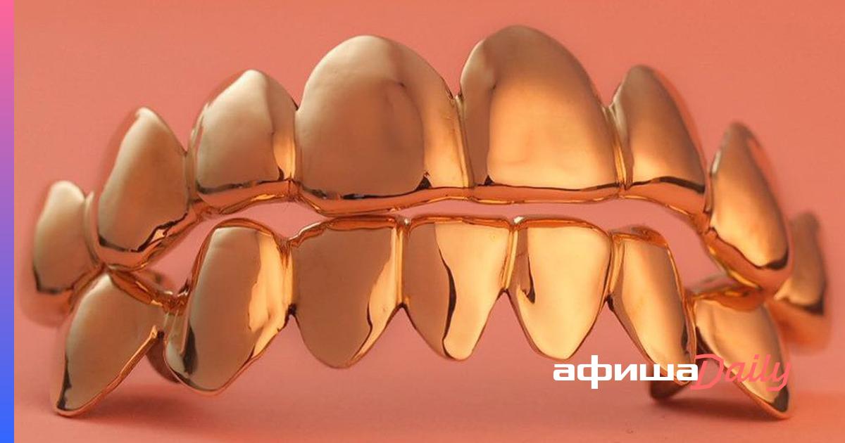 Золотые коронки на зубы - цена, показания и противопоказания, установка, фото до и после