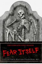 Воплощение страха
