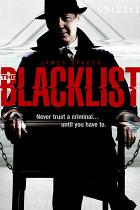 Черный список