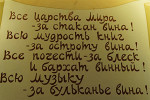 Превью-11 из 24