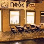 Ресторан Гирос - фотография 3