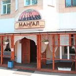 Ресторан Мангал - фотография 1