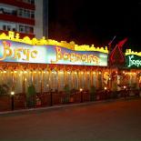 Ресторан Вкус Востока - фотография 1