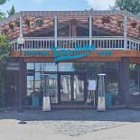 Ресторан Тетя Мотя - фотография 1