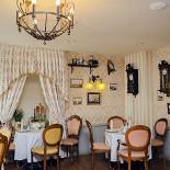 Ресторан Усадьба - фотография 3