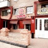 Ресторан 12 стульев - фотография 1
