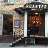 Ресторан Roaster Coffee - фотография 6