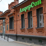 Ресторан Андерсон в Ногинске - фотография 4