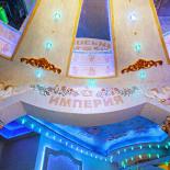 Ресторан Империя - фотография 1