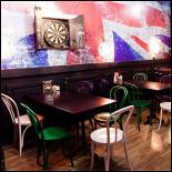 Ресторан Пив & Бург - фотография 2