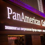 Ресторан Pan American 8500 - фотография 1