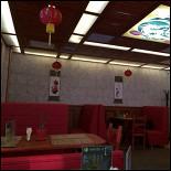 Ресторан Зеленый дракон - фотография 2