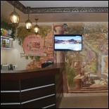 Ресторан Парма - фотография 2