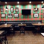 Ресторан Arti Pub - фотография 1