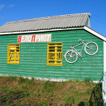 Ресторан Велоприют - фотография 1