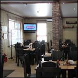 Ресторан Гемо - фотография 1