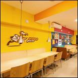 Ресторан Додо-пицца - фотография 6