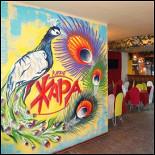 Ресторан Жара - фотография 4