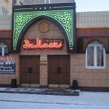 Ресторан Старый Дамаск - фотография 1
