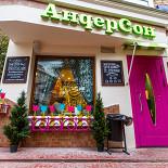 Ресторан Андерсон на Кропоткинской - фотография 1