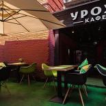 Ресторан Урожай - фотография 1
