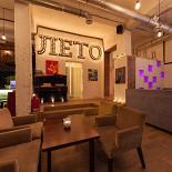 Ресторан Leto Lounge - фотография 6