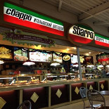 Ресторан Сбарро - фотография 2
