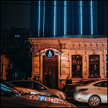 Ресторан Зерно - фотография 1
