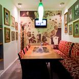 Ресторан Примус - фотография 5