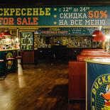 Ресторан Duckstar's - фотография 4