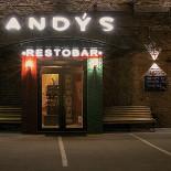 Ресторан Andy's Restobar - фотография 1