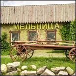 Ресторан Мельница - фотография 4