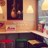 Ресторан Дом буррито - фотография 1