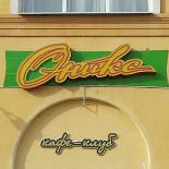 Ресторан Оникс - фотография 6