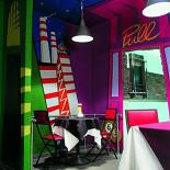 Ресторан Папа Джем - фотография 6 - Уединение...