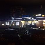 Ресторан Греми - фотография 1