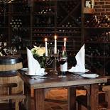 Ресторан Винный погреб 1853 - фотография 2