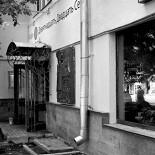 Ресторан 19/27 - фотография 3