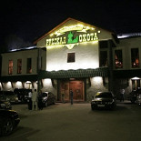 Ресторан Русская охота - фотография 1