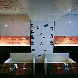 Ресторан Beeresta - фотография 2