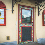 Ресторан Паразита кусок - фотография 3