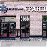 Ресторан Фарш - фотография 4
