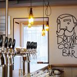 Ресторан Drunk Craft Bar - фотография 5