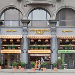 Ресторан Мандариновый гусь - фотография 2