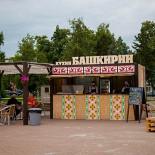 Ресторан Фуд-корт на Площади двух фонтанов - фотография 4