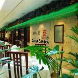 Ресторан China Garden - фотография 5