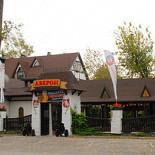 Ресторан Аверон - фотография 1