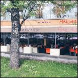 Ресторан Mahjong - фотография 3